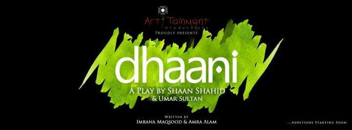 Dhaani theatre play