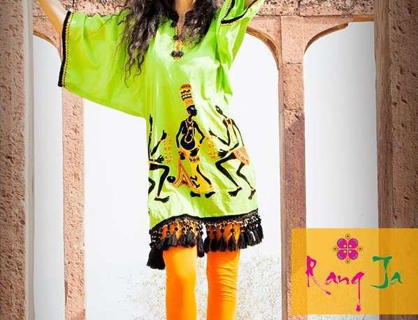 164955 373362296107379 653945216 n Rang Ja Eid Collection 2013