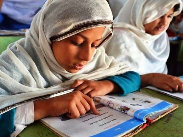 High Women illiteracy in Pakistan
