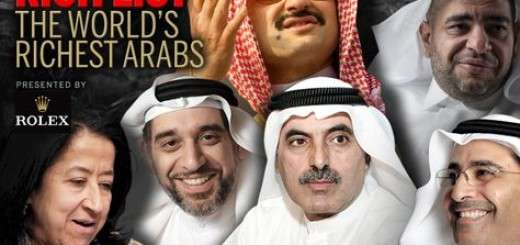 top rich list in arabe