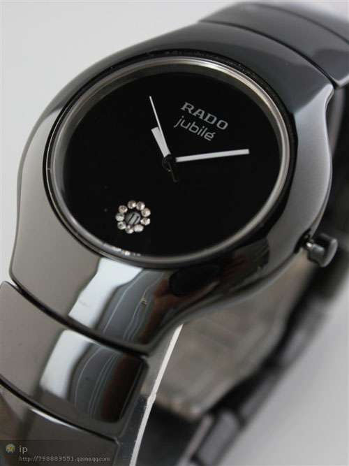 Rado Watch Price For Men