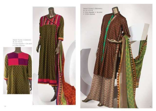 e251ce3a7 Collection of Junaid Jamshed Lawn Dresses 2014