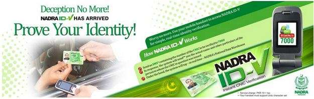 Nadra CNIC Card Verification via SMS