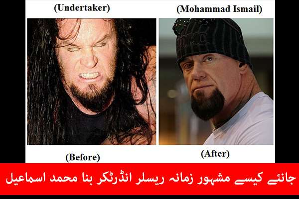 undertaker converts to islam1 The Dead Man Gets a New Life in Islam